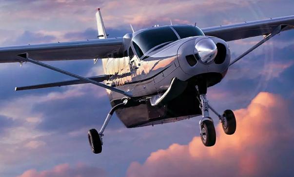 Section-Avion-Affiliée-FFA