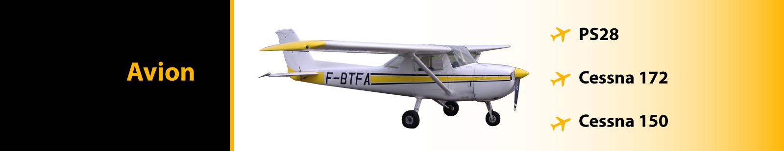 avion-cc